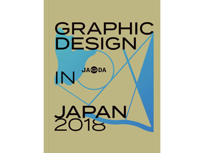Graphic Design in Japan 2018
