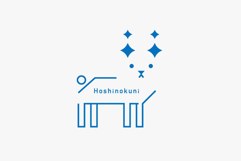 HOSHINOKUNI