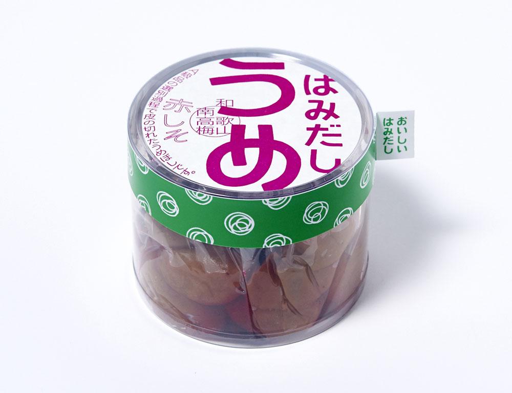HAMIDASHI UME