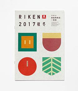 rikc_b2