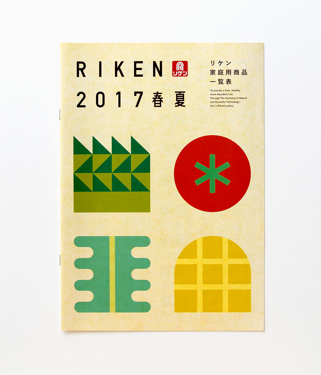 RIKEN 2017