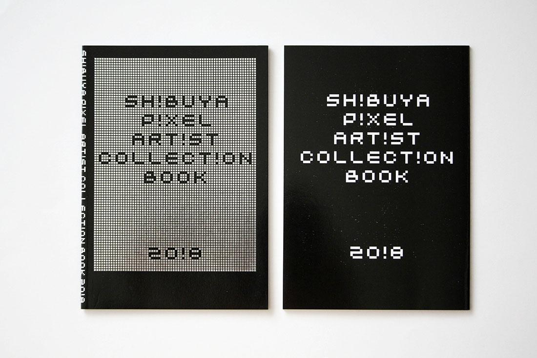 SHIBUYA PIXEL ART