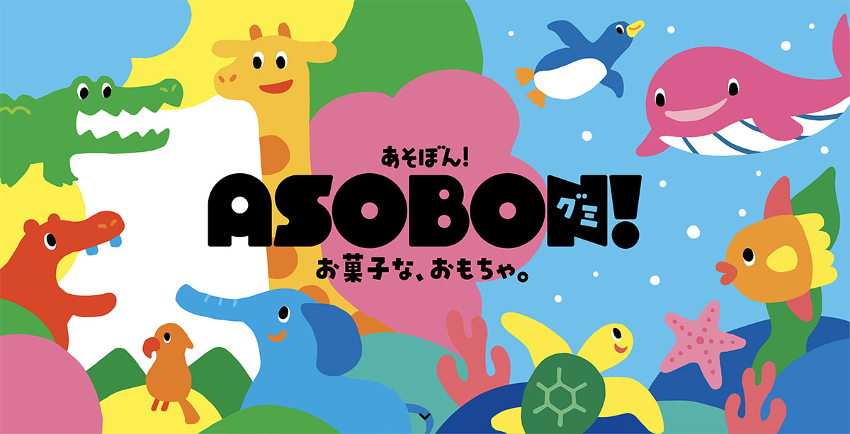 ASOBON!