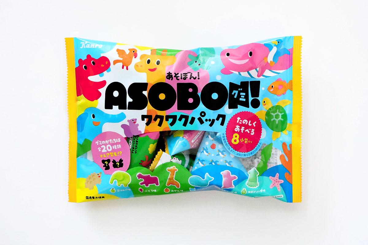 ASOBON! WAKUWAKU PACK